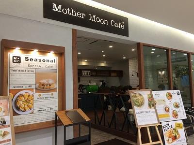 ムーン カフェ マザー